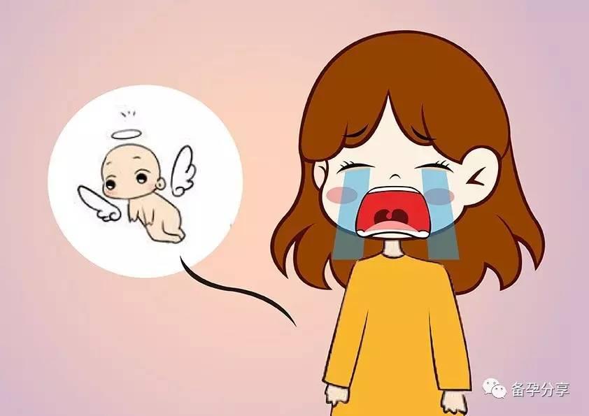 自然流产后备孕多久可以要孩子